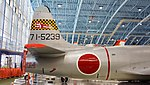 JASDF T-33A(71-5239) aft huselage section right side view at Hamamatsu Air Base Publication Center November 24, 2014.jpg