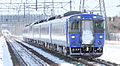 JNR 183 series DMU 519.JPG