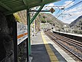 JR-Jokoji-station-platform.jpg