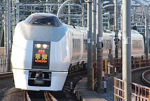 Kusatsu (train) - Image: JRE651 1000 K108 Kusatsu 20140315
