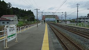 Nittaki Station