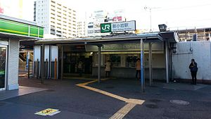 Shin-Koiwa Station - Image: JR East Sobu main line JO23 JB25 Shin koiwa station entrance north 20161215 150220