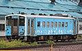 JRH-Kiha54 508 Okhotsk blue 20200829.jpg