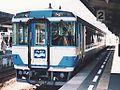 JRShikoku express Yoshinogawa.jpg