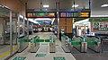JR Shin-Aomori Station Shinkansen Gates.jpg