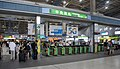 JR Shinagawa Station Central Gates.jpg