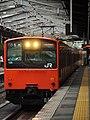 JR West 201 series set LB10 (36816712633).jpg