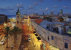Jaffa Clock Tower 2013.jpg