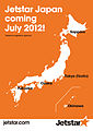 Japan Japan coming July 2012! (6839525145).jpg