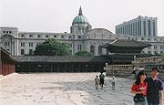 Japanese General Government Building 1995.jpg