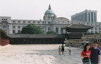 Japanese General Government Building, Seoul - Image: Japanese General Government Building 1995