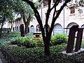 Jardin en el Museo Nacional de Colombia.JPG