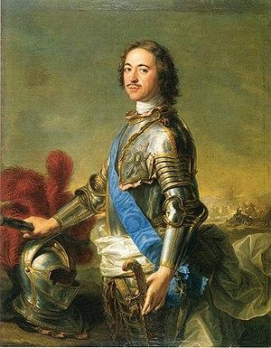 Jean-Marc Nattier - Image: Jean Marc Nattier, Pierre Ier (1717)