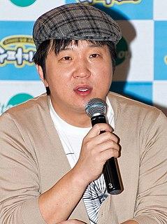 Jeong Hyeong-don Korean television presenter