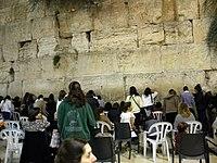 Jerusalem, Western Wall. (Jewish women praying) (2).jpg