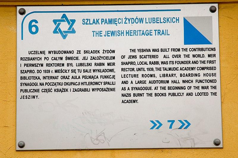 Datei:Jeszywas Chachmej Lublin 04.jpg