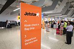 Jetstar sign at T4 (22492602328).jpg
