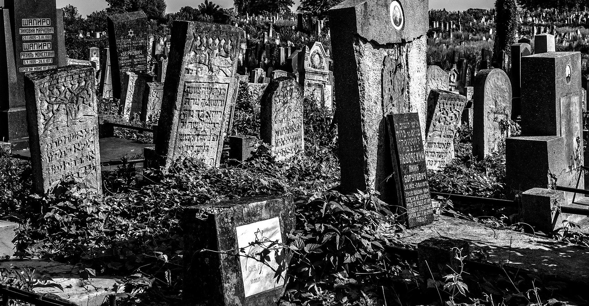 Jewish cemetery in Chernivtsi (Еврейское кладбище в Черновцах).jpg