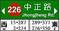 Jhongjheng Rd.jpg