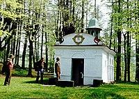 Jiřetín pod Jedlovou, the chapel of the Holy Sepulchre.jpg