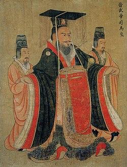 Tấn Vũ Đế qua nét vẽ của Diêm Lập Bản, họa sĩ thời Đường.