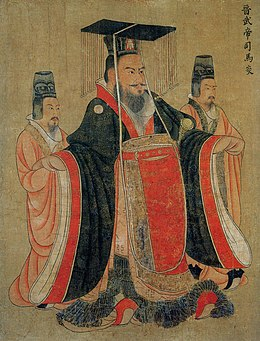 efa100e3af The mianfu of Emperor Wu of Jin dynasty