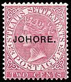 Johore stamp 1885 SG 1A (6).jpg