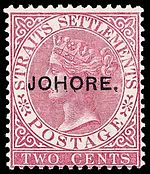 Postage stamps and postal history of Malaysia - Wikipedia
