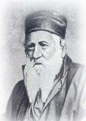 Proto-Zionism - R. Judah ben Solomon Hai Alkalai