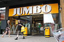 Jumbo Supermarkten.jpg