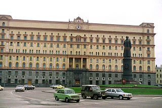 Main security agency for the Soviet Union