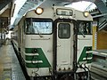 KIHA48 oga Line.JPG