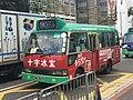 KM6474 Kowloon 74 20-02-2019.jpg