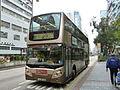 KMB Route 238S.JPG