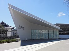 KYOTO RAILWAY MUSEUM Entrance 20160321.JPG