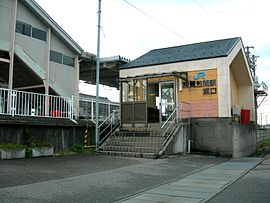Kaga-Kasama-Station-East.JPG