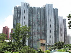 Kai Tin Estate.jpg