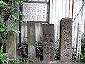 Kanazawa Yokochou.JPG