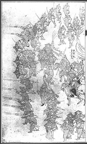 Battle of Sarhu - Image: Kang Yingqian being overrun