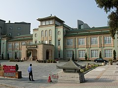 Kaohsiung Museum of History face 20070106.jpg