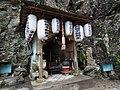 Katsuo Fudoson,Mt.Shibire 勝尾不動尊修験滝 神戸市北区淡河町 シビレ山 DSCF3062.JPG