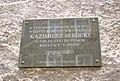 Kazimierz-Serocki-plaque-in-Torun-Poland.jpg