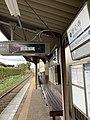 Keifuku Myosihinji Station 2020-2-17.jpg