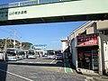 Keihin Kyuko Bus Zushi depot.jpg