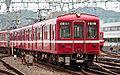 Keikyu 1000 Series EMU 013.JPG