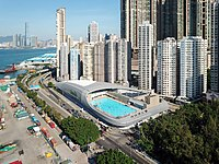 Kennedy Town Swimming Pool 2018.jpg