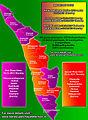 Kerala panchayat election 2015 date details.jpg
