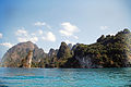 Khao Sok National Park No.14.jpg