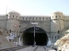 Image showing entrance of the Khojak Tunnel