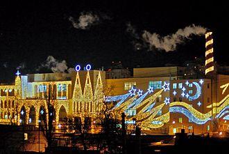 Roshen - Kiev Roshen Factory in the New Year 2012